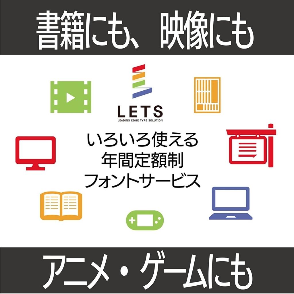 f:id:mojiru:20171122161629j:plain