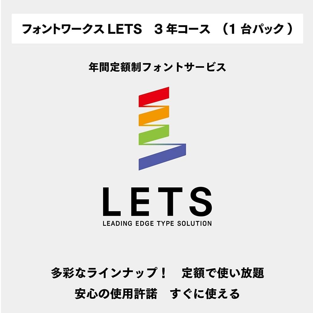 f:id:mojiru:20171122161642j:plain