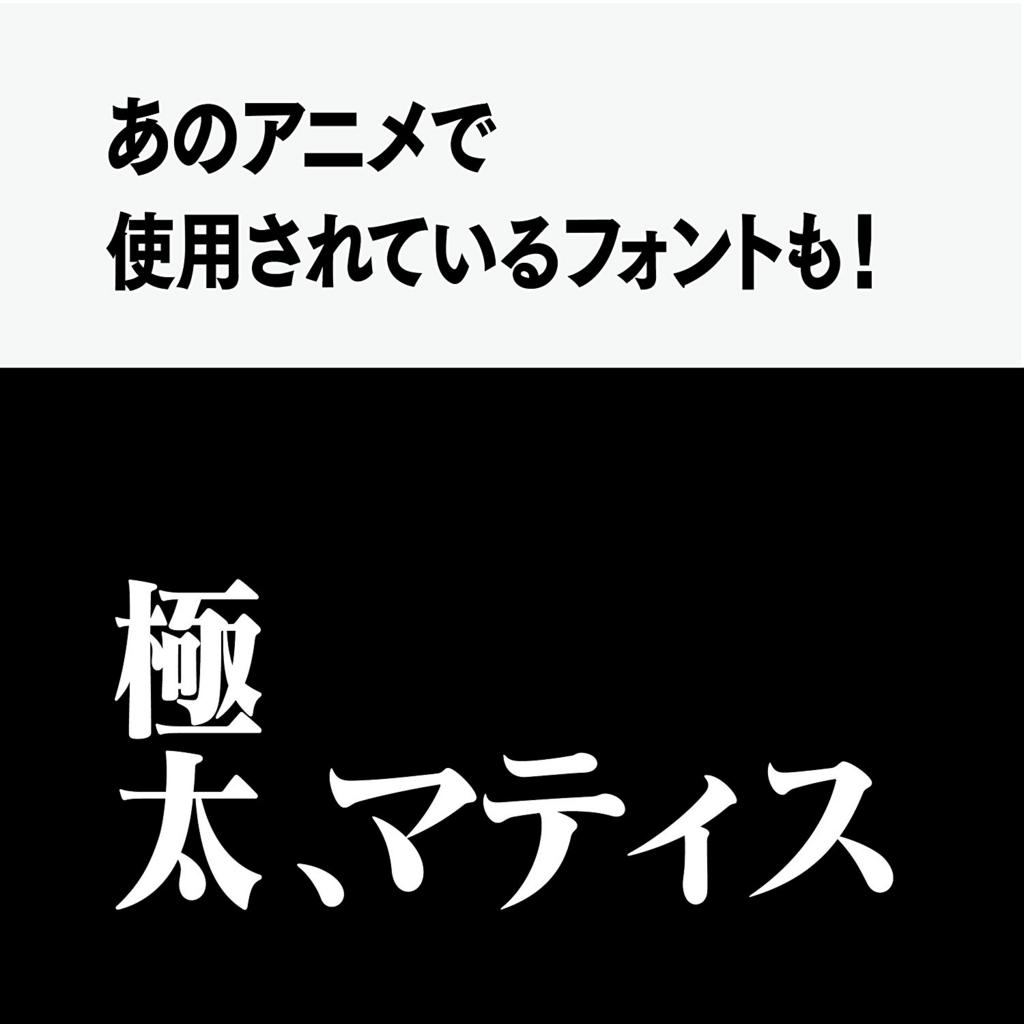 f:id:mojiru:20171122161647j:plain