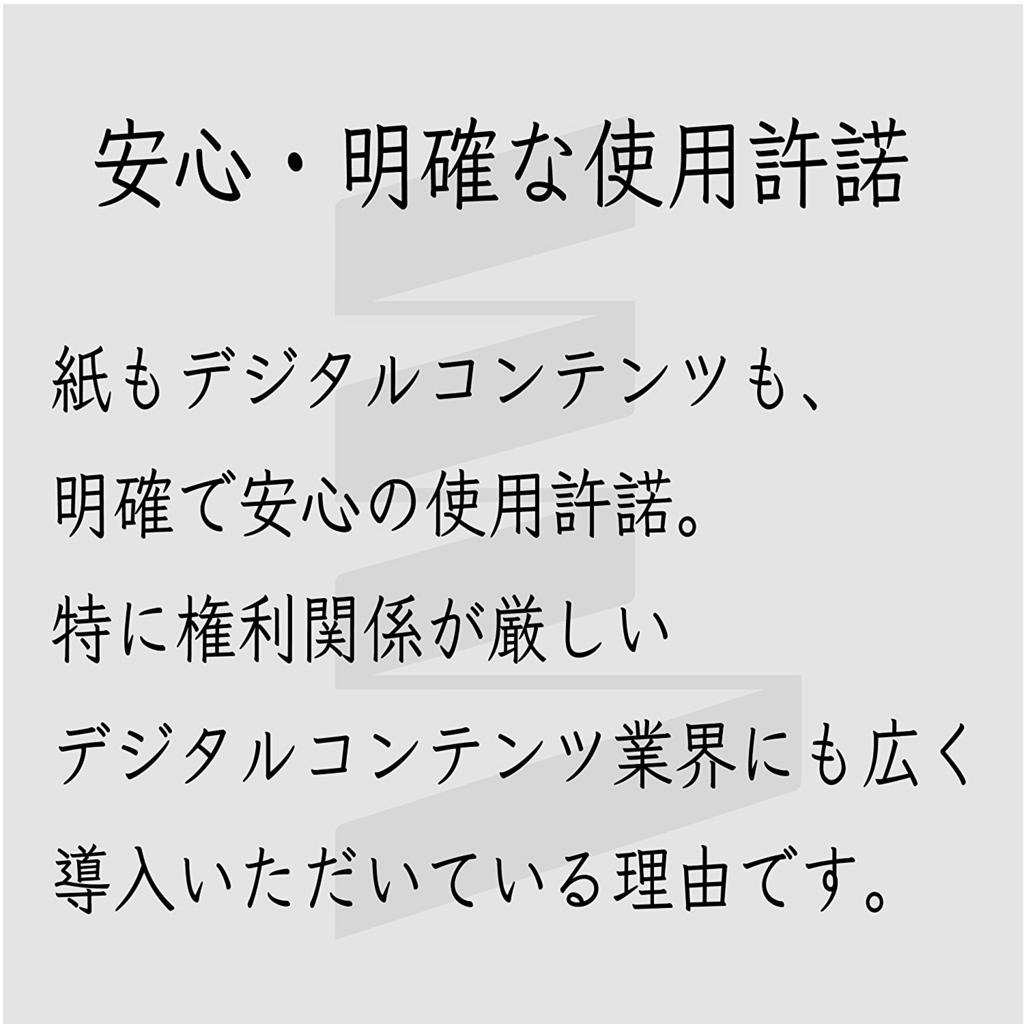 f:id:mojiru:20171122161700j:plain