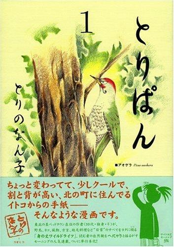 f:id:mojiru:20171124152540j:plain