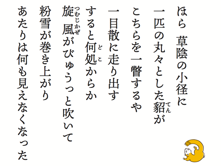 f:id:mojiru:20171128164801p:plain
