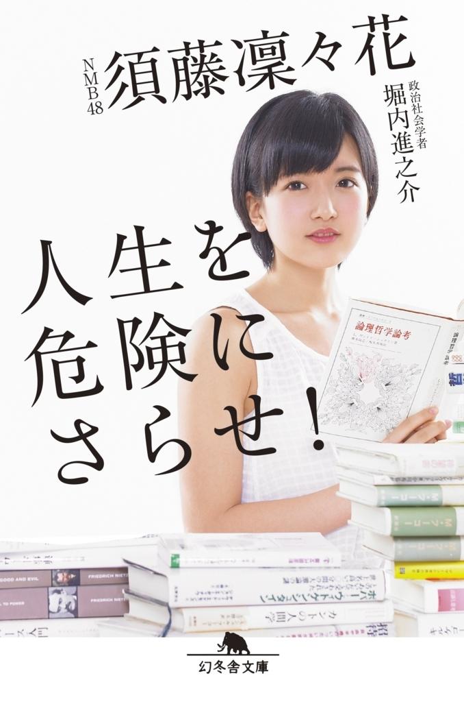 f:id:mojiru:20171129140822j:plain