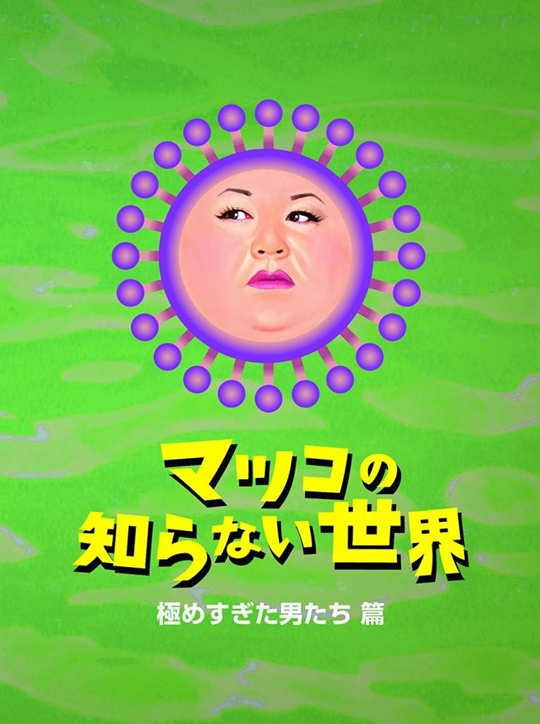 f:id:mojiru:20171130093634j:plain