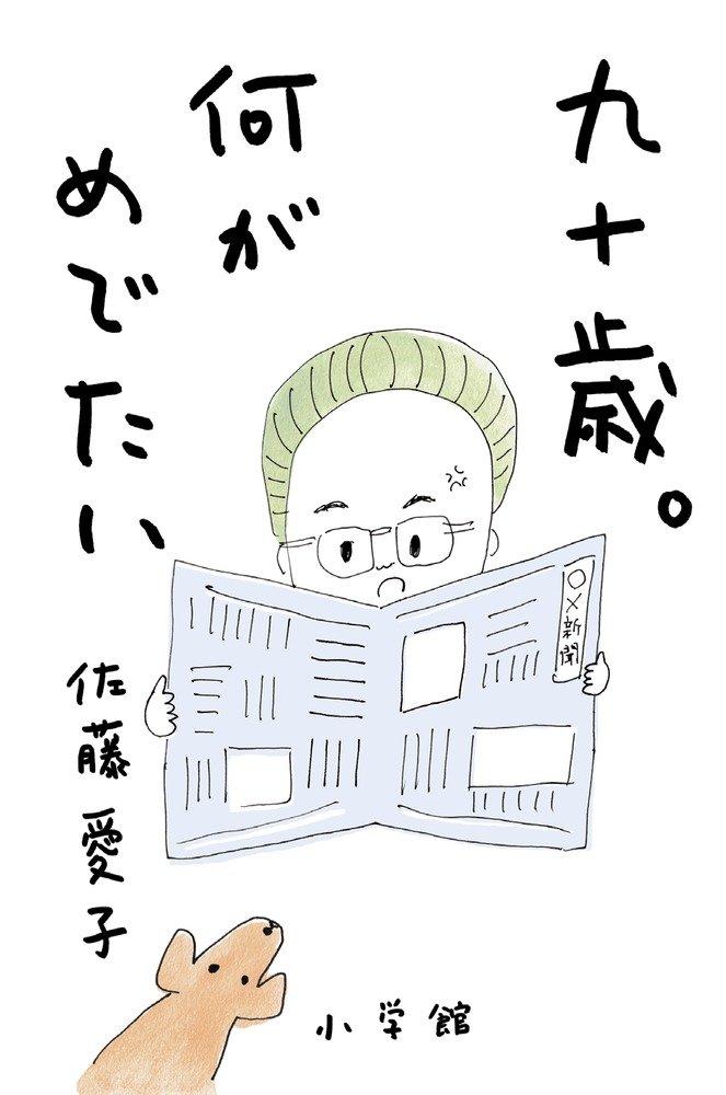 f:id:mojiru:20171201081648j:plain