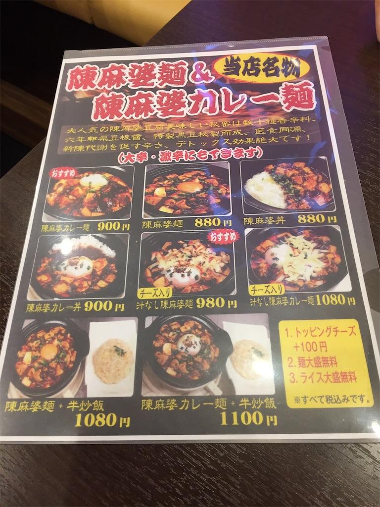 f:id:mojiru:20171203140150j:image