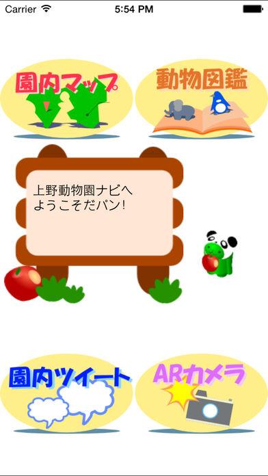 f:id:mojiru:20171206085109j:plain