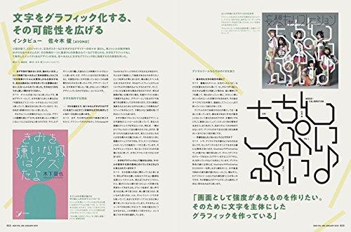f:id:mojiru:20171208082528j:plain