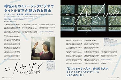 f:id:mojiru:20171208082533j:plain