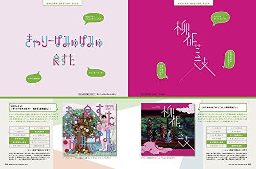 f:id:mojiru:20171208082539j:plain
