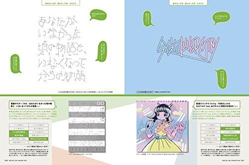 f:id:mojiru:20171208082551j:plain