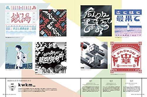 f:id:mojiru:20171208082600j:plain