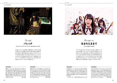 f:id:mojiru:20171208082639j:plain