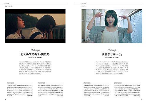 f:id:mojiru:20171208082653j:plain