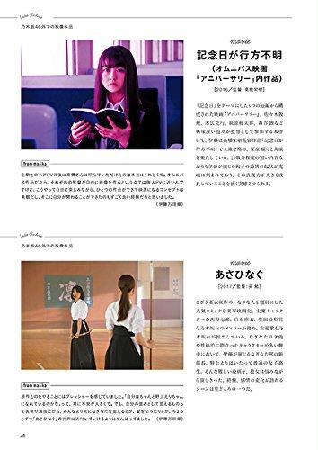 f:id:mojiru:20171208082658j:plain