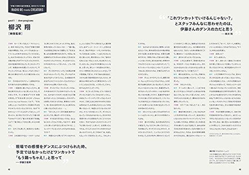 f:id:mojiru:20171208082710j:plain