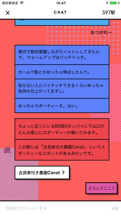 f:id:mojiru:20171209204243j:plain