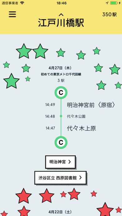 f:id:mojiru:20171209204247j:plain