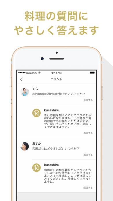 f:id:mojiru:20171209212047j:plain