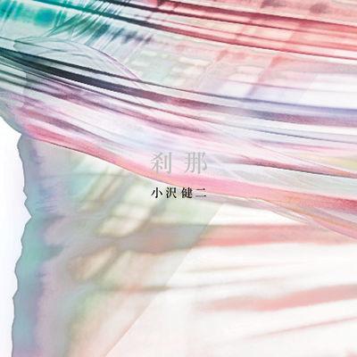 f:id:mojiru:20171211083219j:plain