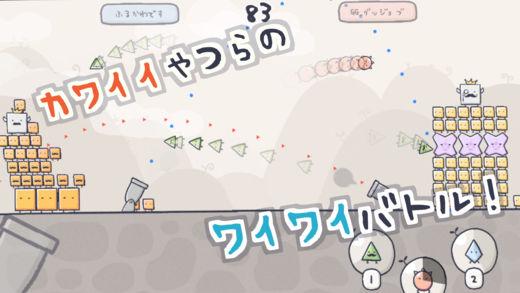 f:id:mojiru:20171211091123j:plain