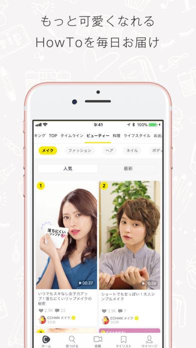 f:id:mojiru:20171211101215j:plain