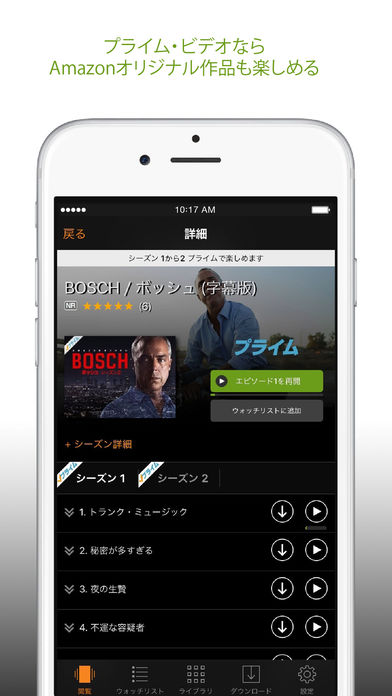 f:id:mojiru:20171211102730j:plain