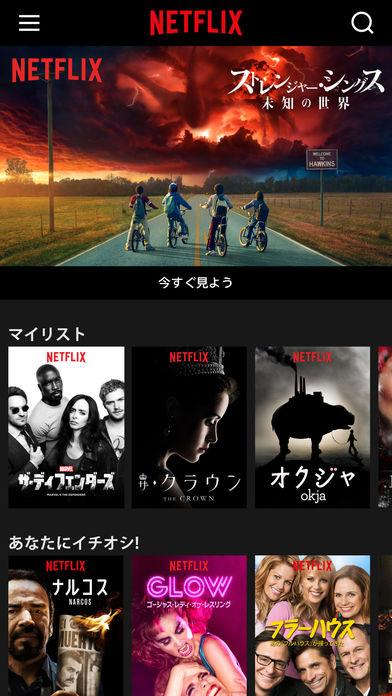 f:id:mojiru:20171211103058j:plain