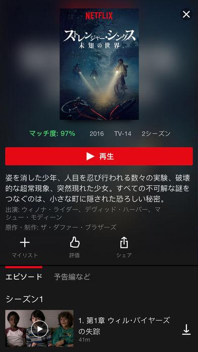 f:id:mojiru:20171211103101j:plain
