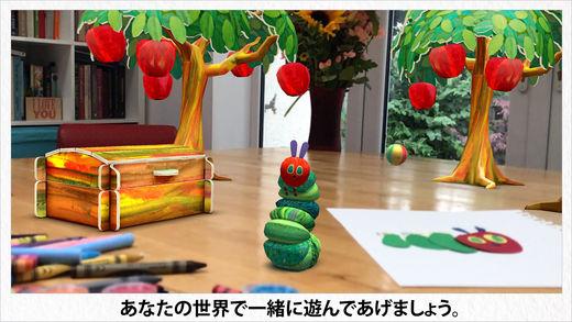 f:id:mojiru:20171211105653j:plain