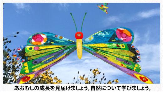 f:id:mojiru:20171211105703j:plain