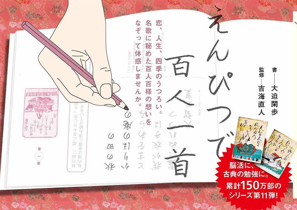 f:id:mojiru:20171211115823j:plain