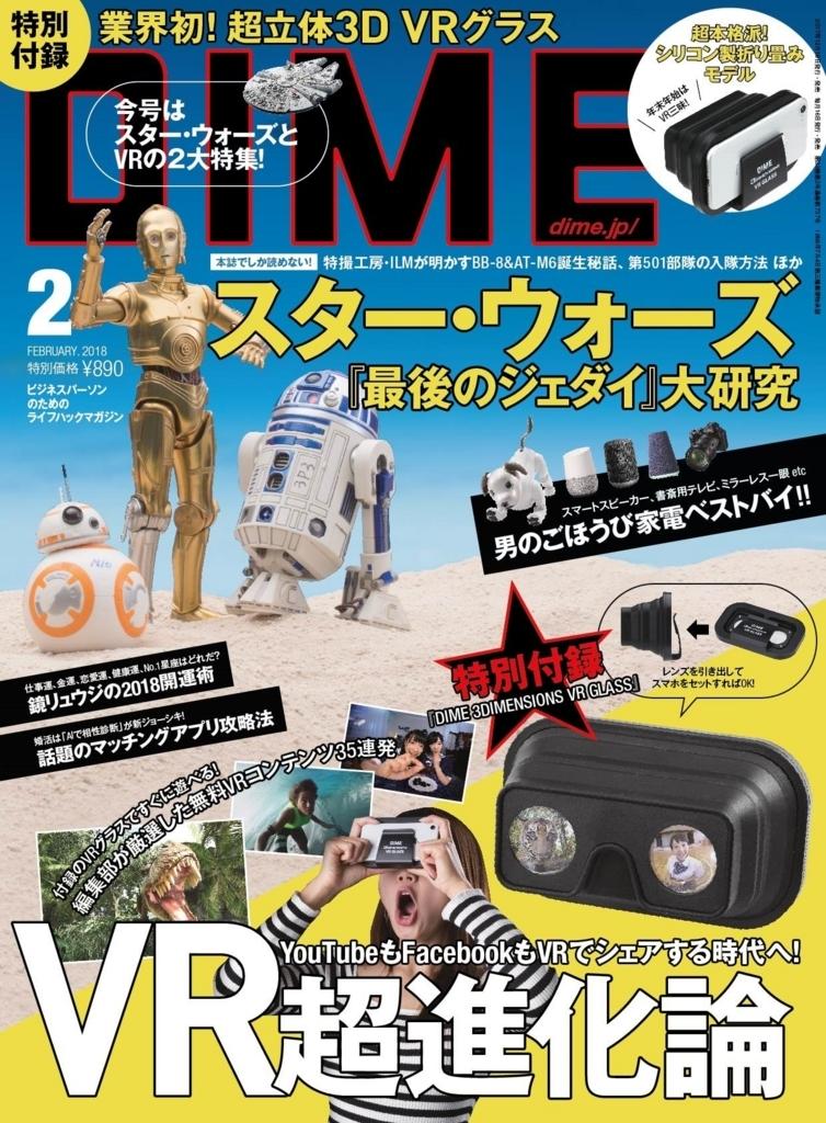 f:id:mojiru:20171212132753j:plain