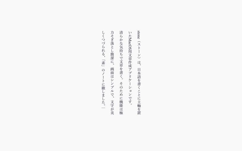 f:id:mojiru:20171213085405j:plain