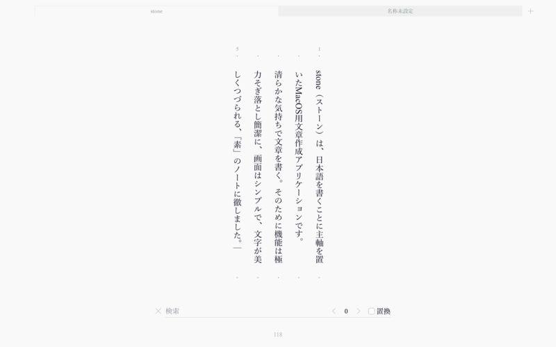 f:id:mojiru:20171213085408j:plain