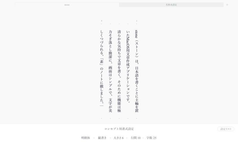 f:id:mojiru:20171213085412j:plain