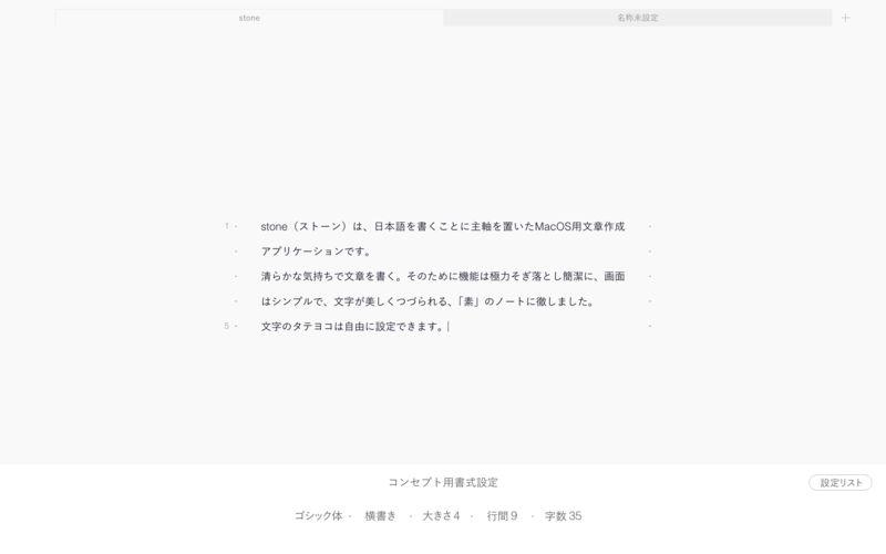f:id:mojiru:20171213085416j:plain