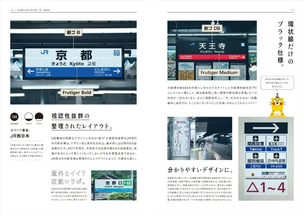 f:id:mojiru:20171219083820j:plain
