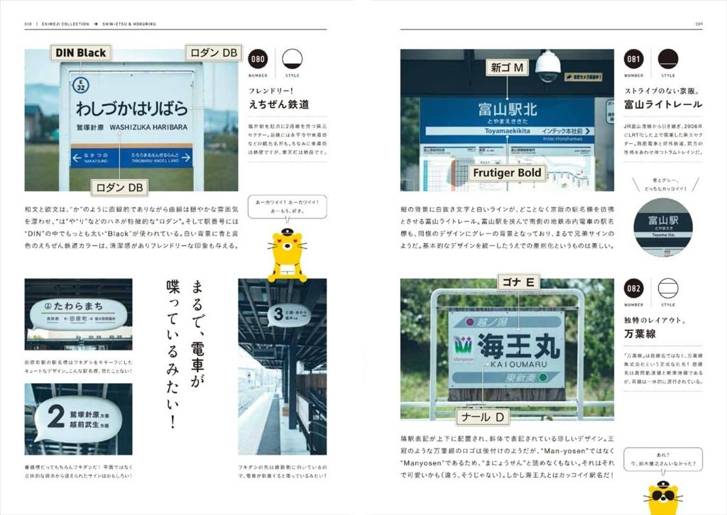 f:id:mojiru:20171219083906j:plain