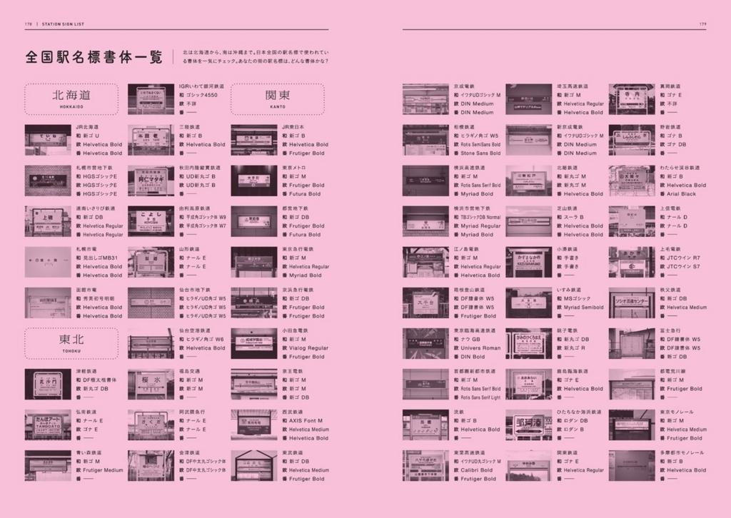 f:id:mojiru:20171219083913j:plain