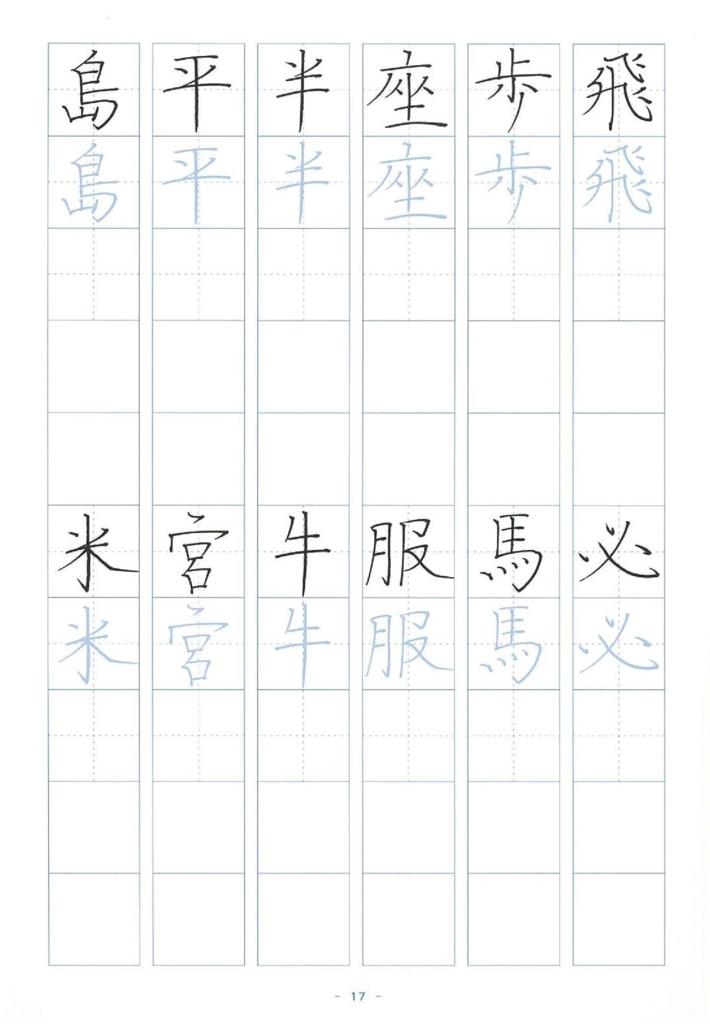 f:id:mojiru:20171222084045j:plain