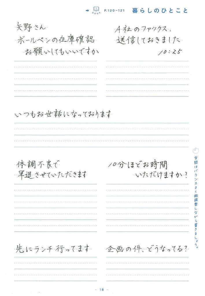 f:id:mojiru:20171222084146j:plain