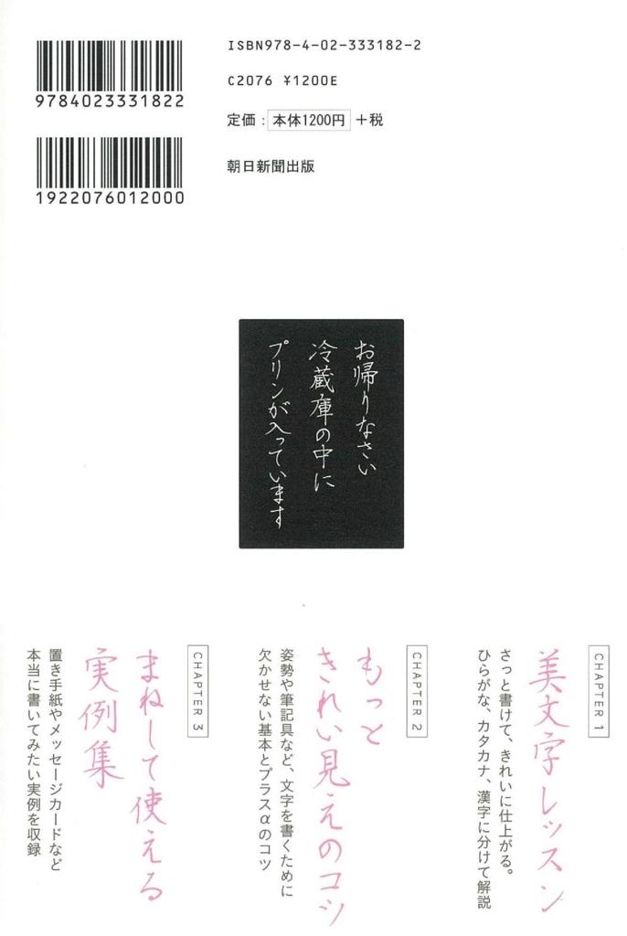 f:id:mojiru:20171222084206j:plain