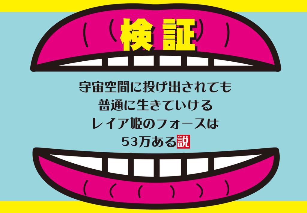f:id:mojiru:20171225102906p:plain