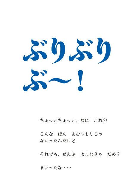 f:id:mojiru:20171225115447j:plain