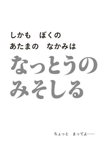 f:id:mojiru:20171225115451j:plain