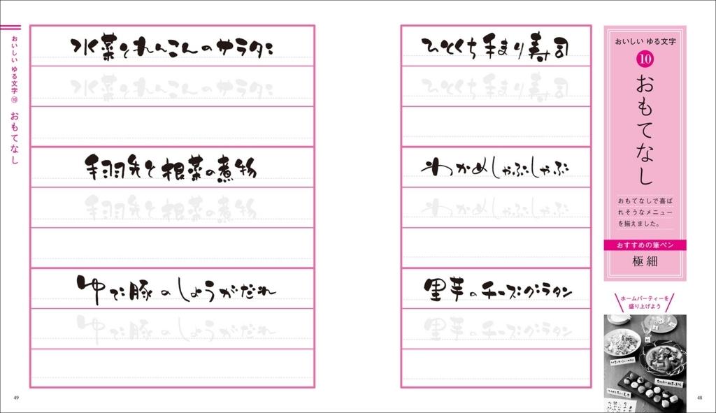 f:id:mojiru:20171228083009j:plain