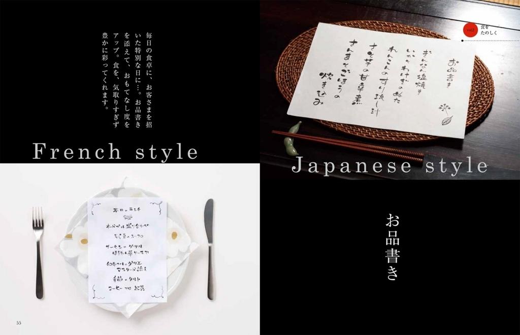 f:id:mojiru:20171228084907j:plain