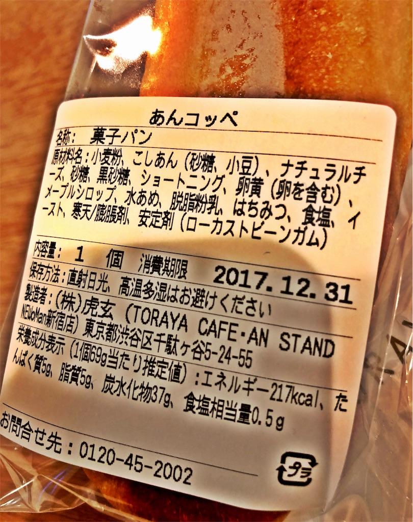 f:id:mojiru:20180101102133j:plain
