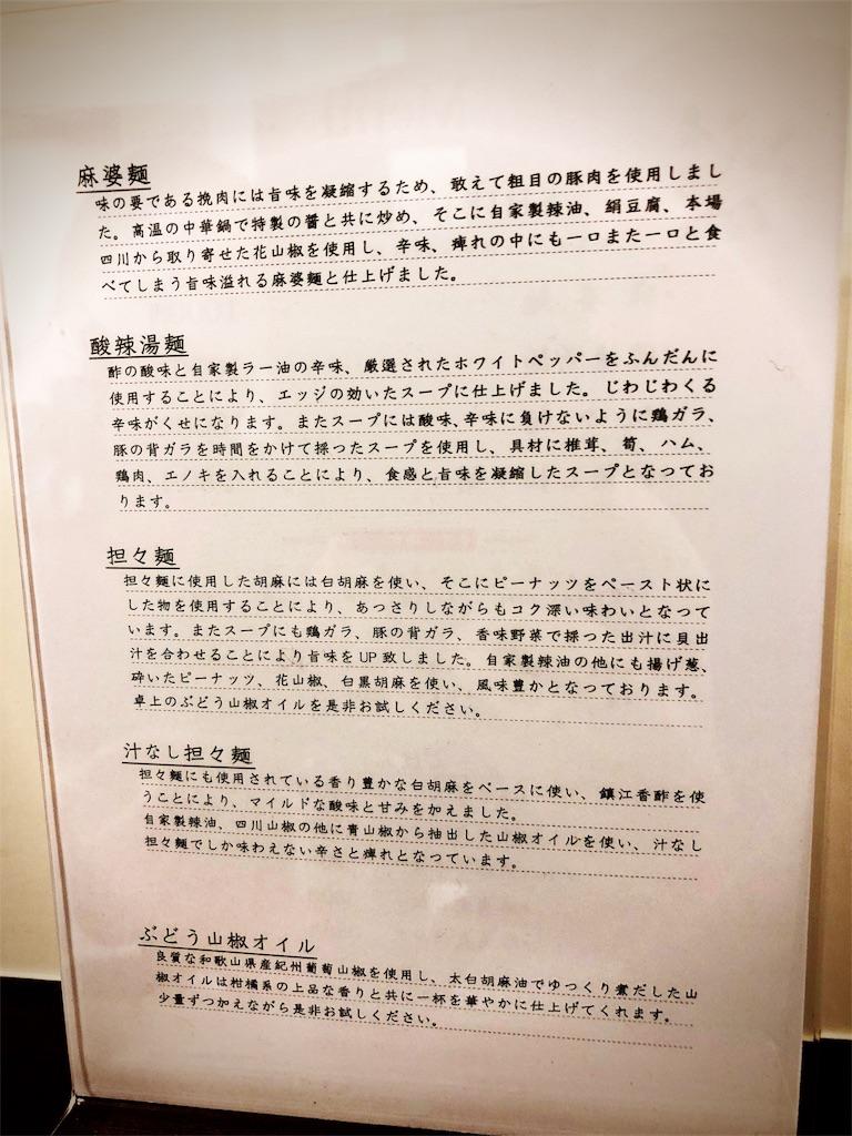 f:id:mojiru:20180101114126j:plain
